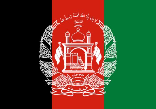 comprar bandera de afganistan