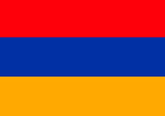 Comprar bandera de Armenia