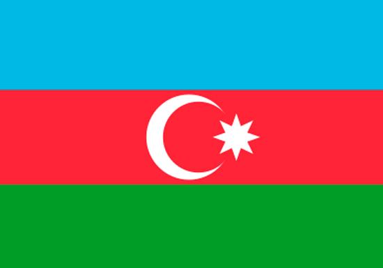 Comprar bandera de Azerbaiyán