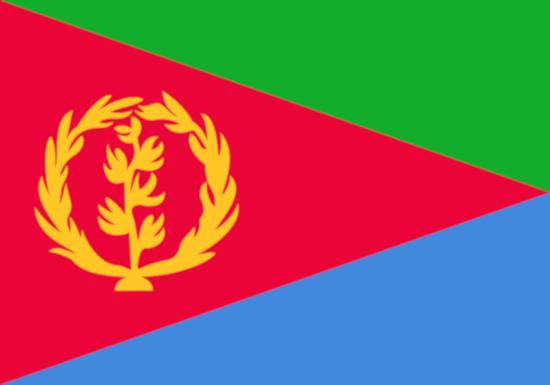 Comprar bandera de eritrea