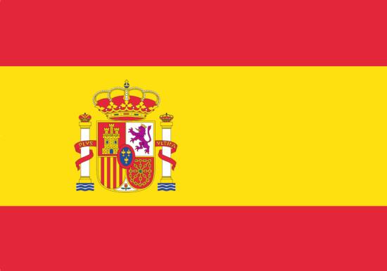 bandera-espana-con-escudo-banderas-y-publicidad-garsan