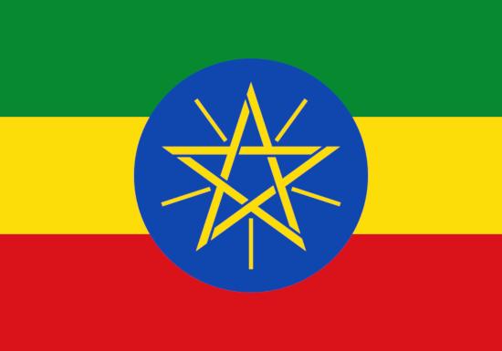 Comprar bandera de etiopia