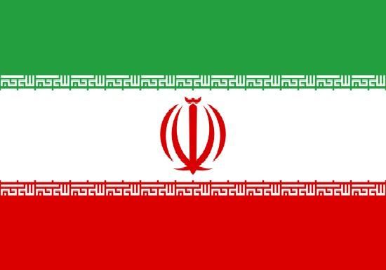 comprar bandera de iran
