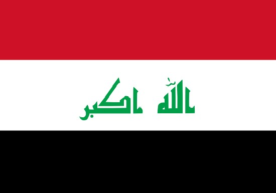 comprar bandera de irak