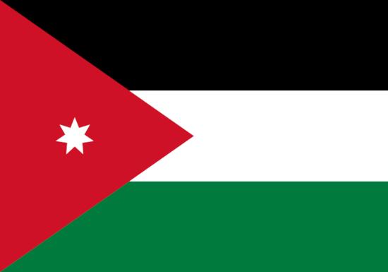 comprar bandera de jordania