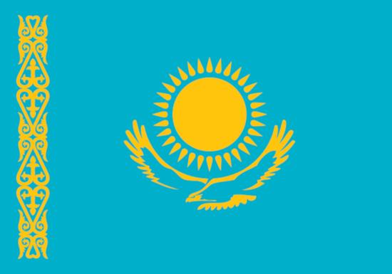 comprar bandera de kazajstan