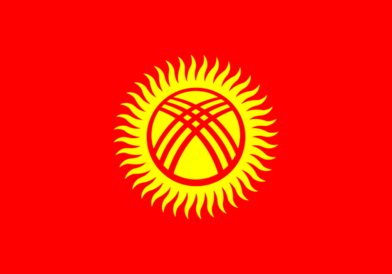 comprar bandera de kirguistan