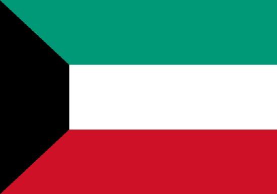 comprar bandera de kuwait