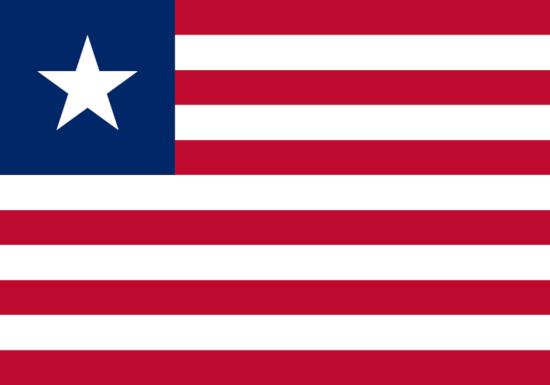 Comprar bandera de liberia