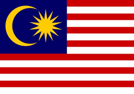 comprar bandera de malasia