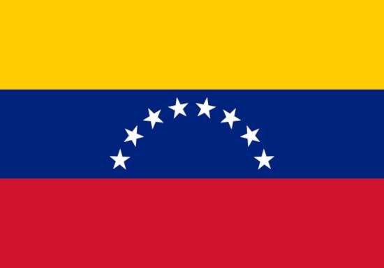 comprar bandera de venezuela