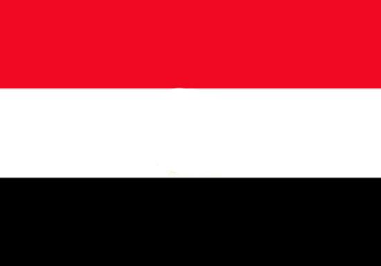 Comprar bandera Yemen garsan