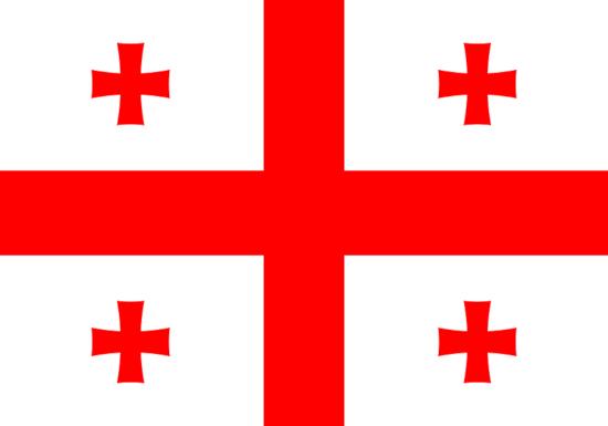 comprar bandera de georgia