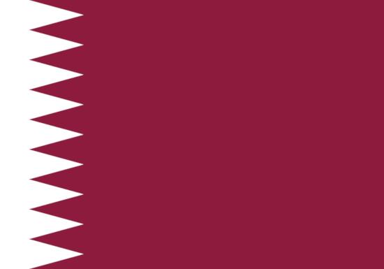 Comprar bandera de Qatar