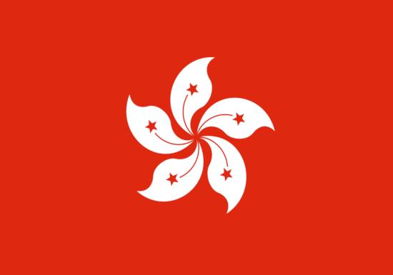 Comprar bandera de Hong Kong