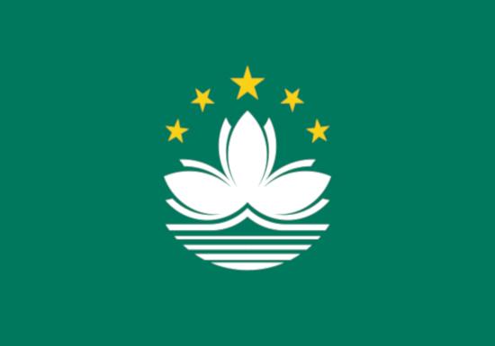 Comprar bandera de Macao