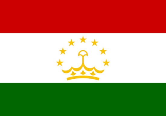 Comprar bandera de Tayikistán
